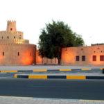 610-01577067Model Release: NoProperty Release: NoUnited Arab Emirates, Dubai, Al Ain museum